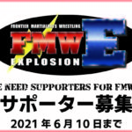 We need supporters for FMWE